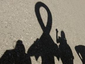 Сегодня весь мир отметит День борьбы со СПИДом