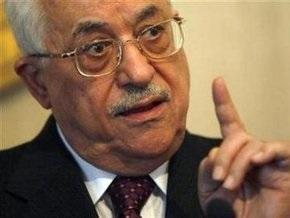 Аббас призывает палестинские группировки прекратить обстрелы Израиля