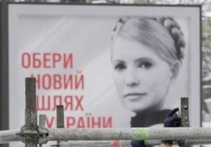 Герман: У Тимошенко есть план снять свою кандидатуру