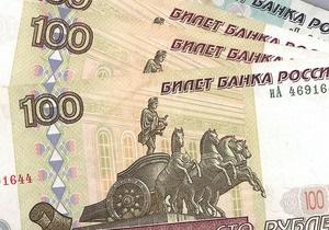 Российский рубль достиг 6-месячного максимума благодаря дорожающей нефти