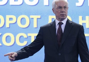 Азаров: Ограничение максимальных пенсий - не ключевой вопрос в пенсионной реформе