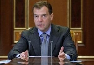 Дмитрий Медведев сегодня отмечает свое 45-летие
