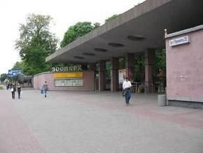В Киевском зоопарке откроют зоомагазин