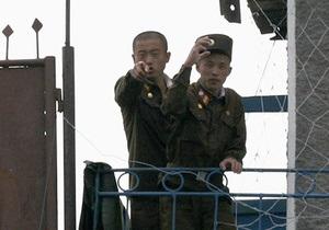Чехия отказалась предоставить гуманитарную помощь Северной Корее
