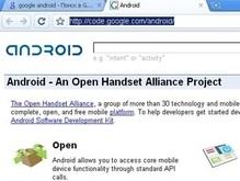 Браузер Chrome внедрят в платформу Android