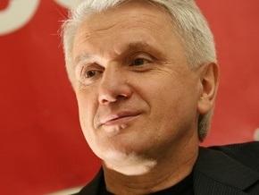 Задай вопрос Владимиру Литвину