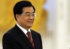 Председатель КНР: У Европы достаточно ресурсов, чтобы справиться с кризисом самостоятельно