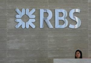 Руководство шотландского банка раскритиковали за непомерные зарплаты