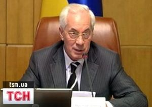 Азаров о снижении тарифов ЖКХ