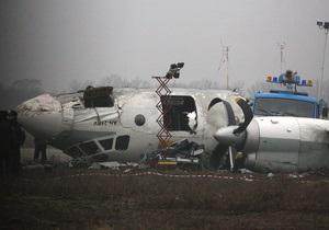Авиакатастрофа в Донецке - новости Донецка - авиакатастрофа - Ан-24 - Комиссия назвала причину авиакатастрофы Ан-24 с болельщиками в Донецке