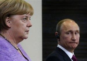 Сблизить ЕС и РФ: немецкие экономисты озабочены отношениями с Россией