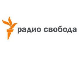 Абхазия пообещала глушить Радио Свободу