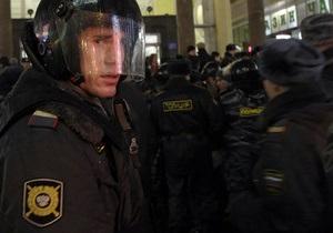 В центре Москвы задержали участников флешмоба Живая цепь свободных