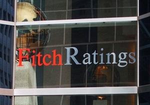 Fitch - Франция лишилась высшего кредитного рейтинга