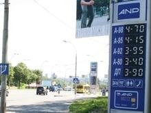 В Днепропетровске бензин продается только по талонам