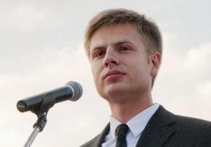 Сын Костусева будет бороться с отцом за пост мэра Одессы