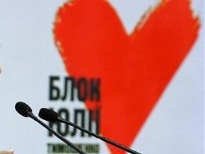 В Донецке погиб лидер райорганизации Батьківщини: в БЮТ заговорили об убийстве