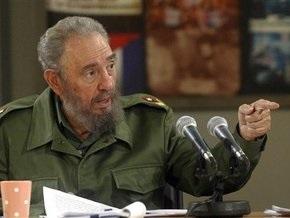 Кастро предостерег латиноамериканские страны от военных планов США