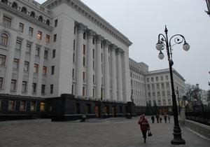 В Тернополе инициировали создание движения Захвати Банковую