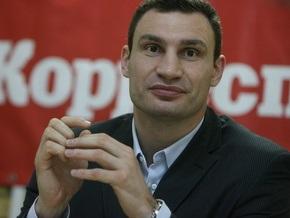 Кличко заявил, что не намерен применять силу против политических оппонентов