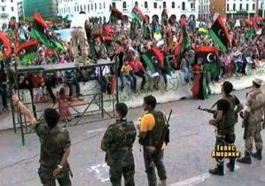 Ливийцы празднуют победу над Каддафи и задумываются над будущим своей страны
