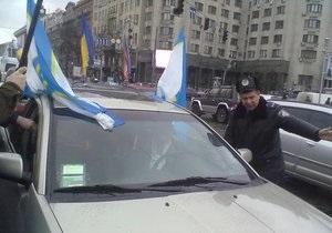 Участники Автомайдана поставили властям ультиматум