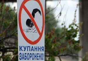 В южных областях Украины закрыты 300 пляжей