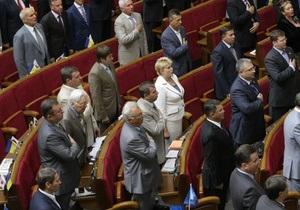 Самооборона не войдет в коалицию с Партией регионов