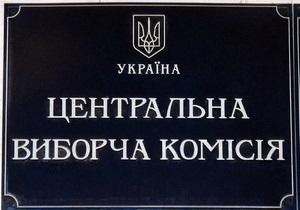ЦИК: Выборы в Раду проходят в штатном режиме