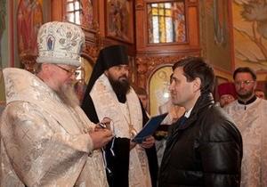 УПЦ МП наградила донецкого губернатора орденом