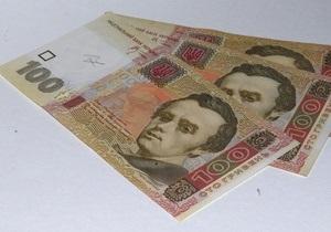 Эксперт поставила под сомнение реалистичность суммы доходов госбюджета-2012