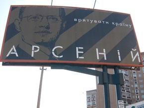 СМИ заподозрили Яценюка во лжи