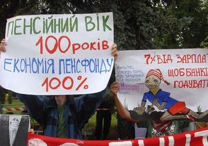 За четыре часа Рада не приняла ни одной поправки к проекту о пенсионной реформе