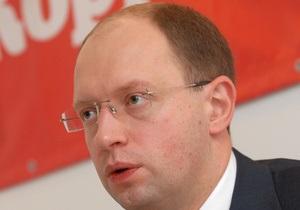 Яценюк заявил, что Янукович предлагал ему возглавить Кабмин