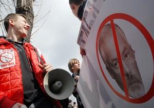 1 сентября в городах Украины пройдут акции протеста против реформ Табачника