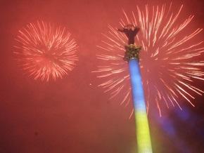 Жители Киева празднуют Новый год