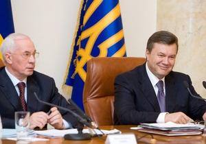 Янукович и Азаров поздравили украинцев с Днем знаний