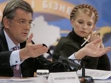 Карасев считает, что Ющенко побуждает Тимошенко к пиару