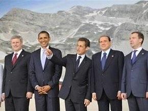 Сегодня в Аквиле продолжится саммит G8