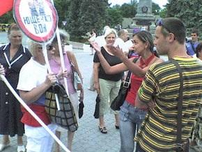 В Севастополе подрались сторонницы и противницы Ющенко
