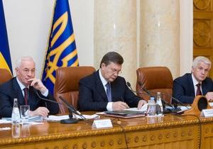 Дело: Расходы на Президента, Кабмин и ВР в 2011 году достигнут докризисного уровня