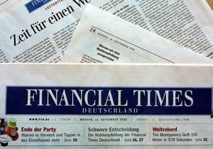 Financial Times Deutschland выпустила последний номер