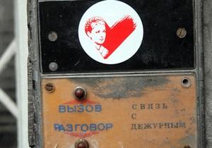 Тимошенко в СИЗО посетила делегация Европейского комитета по предупреждению пыток