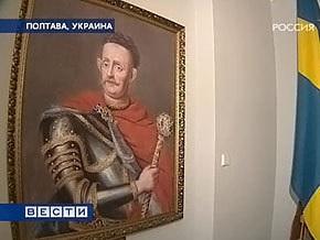 В Полтаве в день выборов президента проведут референдум о необходимости памятника Мазепе