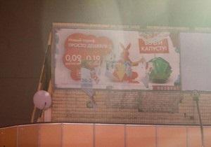 Билборд с Гитлером провисел в центре Запорожья лишь несколько часов