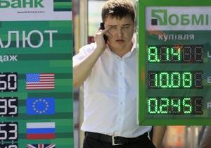 Курс валют: евро отступает