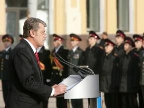 Ющенко призвал Тимошенко или дать денег, или не называть армию армией