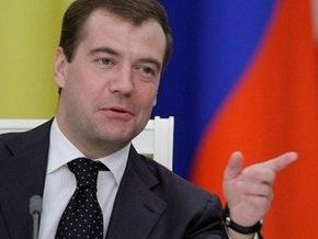 Медведев: Коррупция - острая проблема российского общества