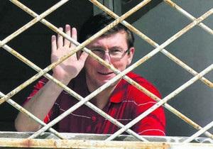 Адвокаты: У Луценко выявлены болезни, не совместимые с тюрьмой