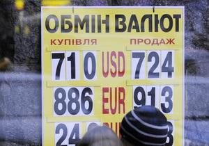 Евро вновь вырос на межбанке, доллар - на уровне восьми гривен